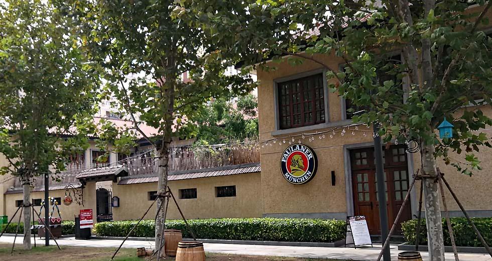 Paulaner Brauhaus (Raffles City Changning)