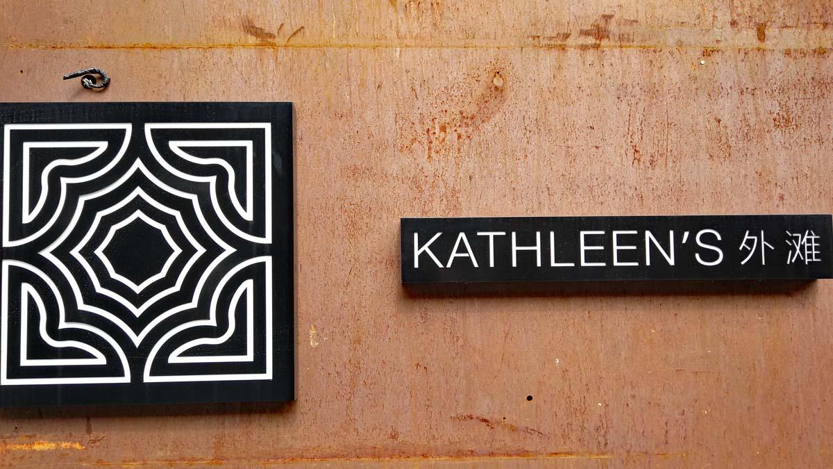 Kathleen's Waitan