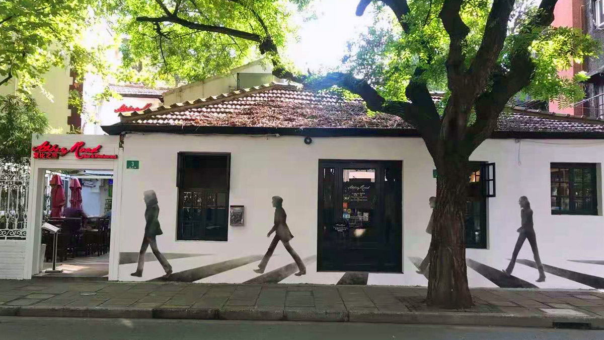 Abbey Road (French Concession)